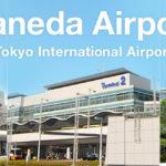 Accordo tra ENAC ed Aviazione Civile giapponese: dal 2020 più collegamenti tra Italia e Giappone. Alitalia volerà da Marzo sulla tratta Roma Tokyo Haneda.