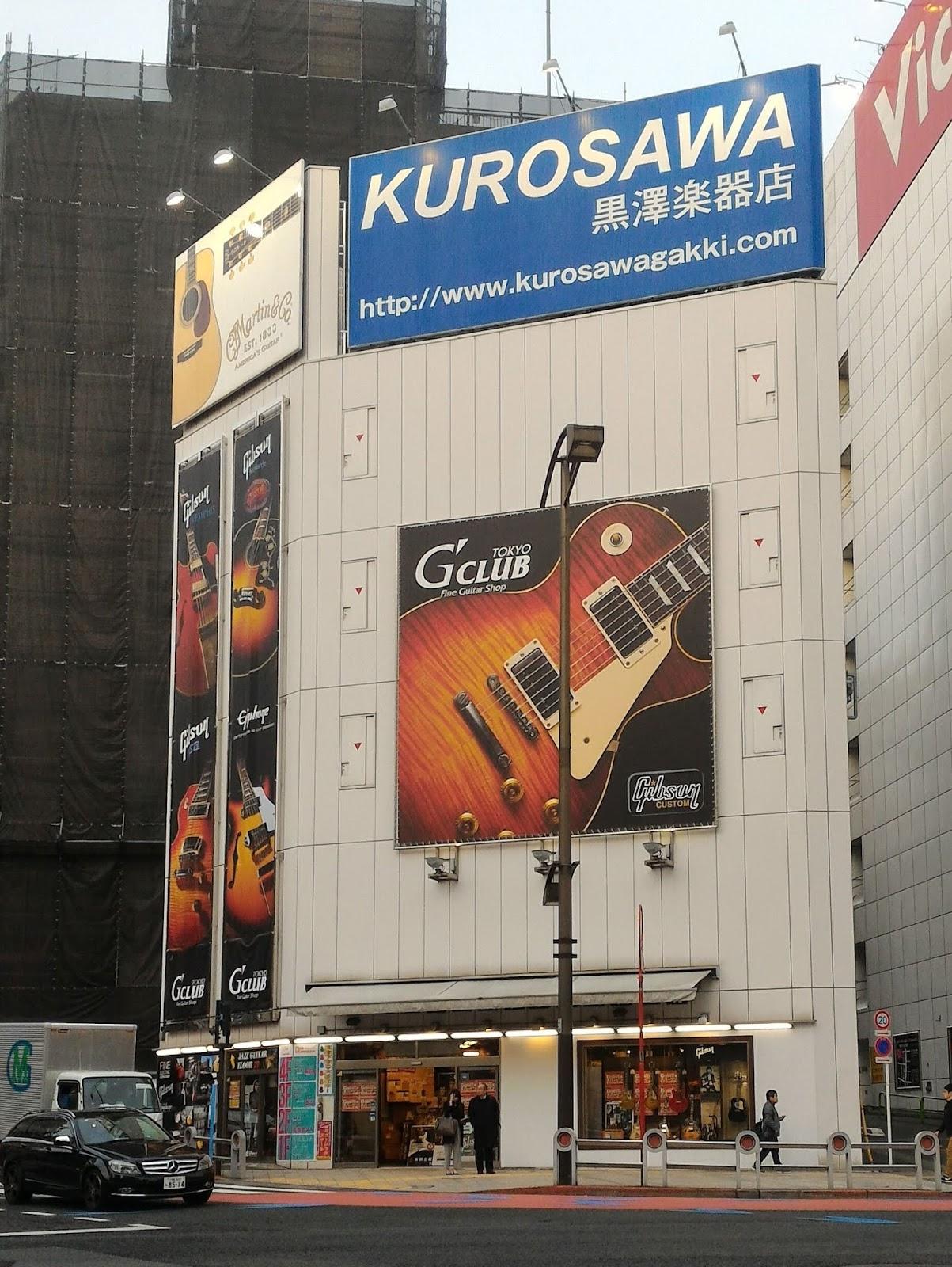 Pillole da Tokyo: G-CLUB