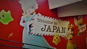Benvenuti in Giappone (foto aggynomadi)