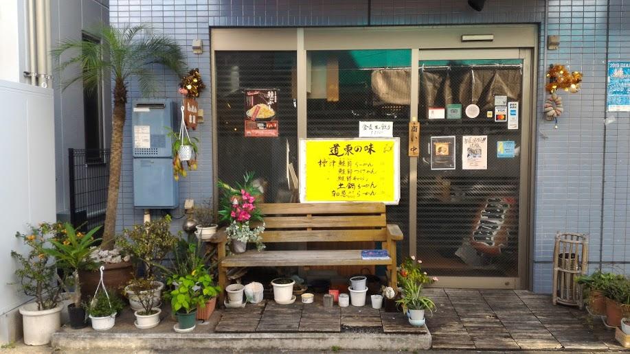 Tokyo - In giro per Sendagi (foto aggynomadi)