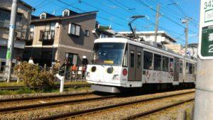 Trenino Giapponese (foto aggynomadi)