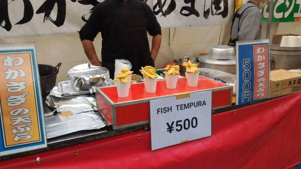 Tempura di pesce giapponese (foto aggynomadi)