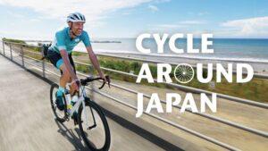 Cycle Around Japan - NHK