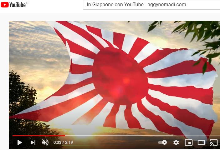 Bandiera della Forza di autodifesa marittima del Giappone